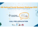 4th-national-social-business-challenge