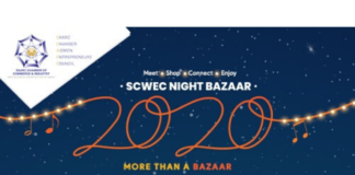 scwec-night-bazaar