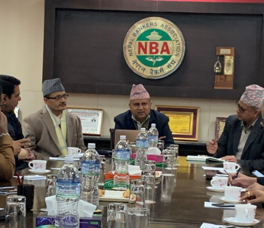 Nepal-bankers-association