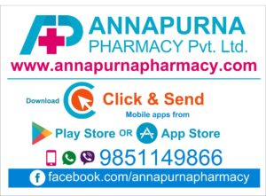 annapurna-pharmacy